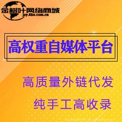 搜狐多媒体平台发布高质量平
